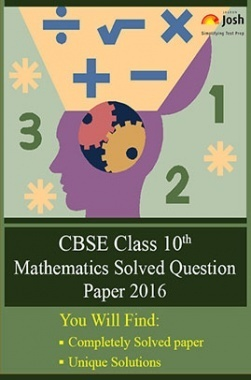 CBSE Class 10th Mathematics Solved Question Paper 2016 SA- II (All India Set-III)