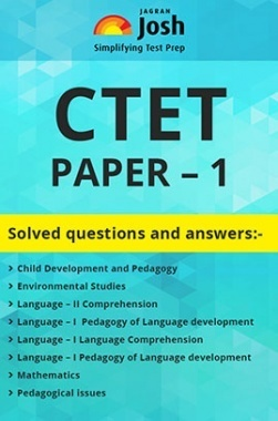 CTET Paper-1 Solved Questions and Answers