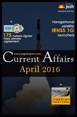 Current Affairs April 2016