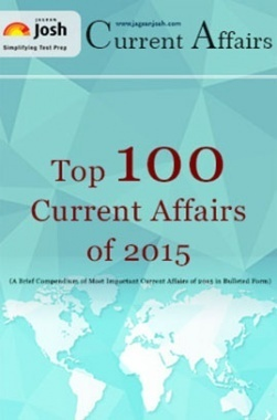 Top 100 Current Affairs of 2015 eBook