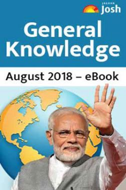 General Knowledge August 2018 E-Book
