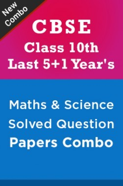 Last 5+1 Year's CBSE Class 10th Maths And Science Solved Question Papers Combo by Jagran Josh