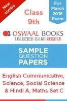 Download Oswaal CBSE Sample Question Papers Class IX Mathematics
