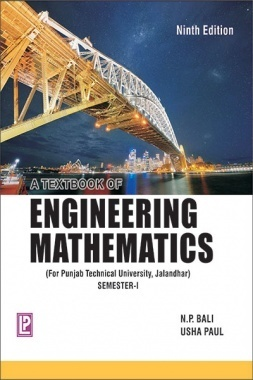 engineering mathematics multiple integrals pdf