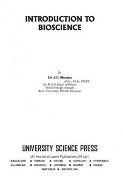 Introduction To Bioscience By Dr. J.P.Sharma