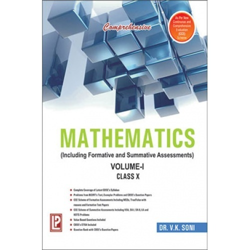 Comprehensive Mathematics Vol.I Class 10th New 2014 By Dr