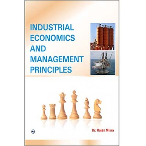 what is industrial management pdf