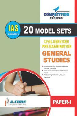 Civil Services Pre Examination General Studies - 20 Model Sets (Paper-1)