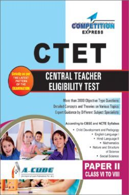 CTET (Central Teacher Eligibility Test) Paper-II