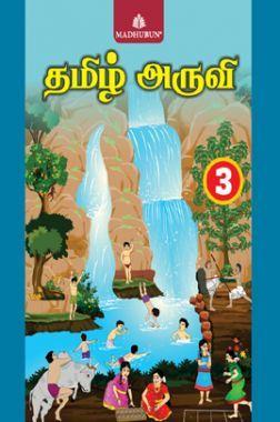 Tamil Aruvi - 3
