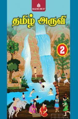 Tamil Aruvi - 2