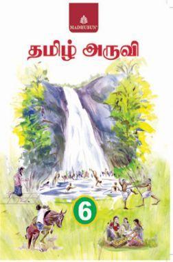 Tamil Aruvi - 6