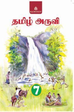 Tamil Aruvi - 7