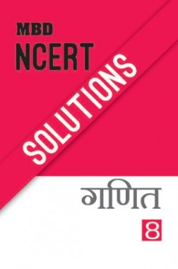MBD NCERT Solutions गणित For Class-VIII