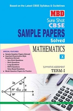 MBD Sure Shot CBSE Sample Papers Solved Class 10 Mathematics (Term-I) 2016