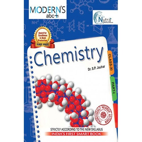 Modern Chemistry Classroom ~ Modern s abc plus of chemistry for class xi part by sp