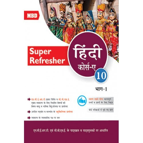 ccna 200 120 pdf ebook free download