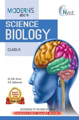 Moderns abc plus of science biology for class x ncert cbse by moderns abc plus of science biology for class x ncert cbse ccuart Image collections