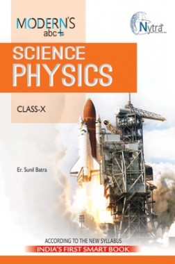 Download moderns abc plus of science physics for class x ncert moderns abc plus of science physics for class x ncert fandeluxe Gallery