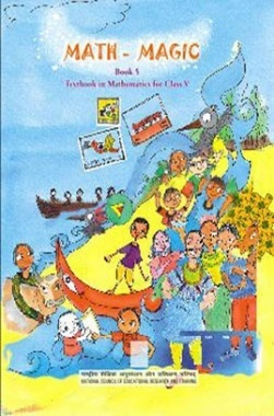 NCERT Maths Magic Textbook for Class V