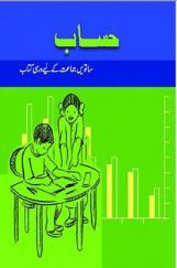 CBSE Class 7 Books, Sample Papers for All Subjects Online