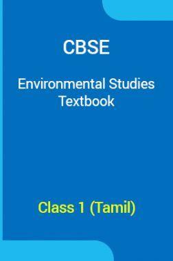 CBSE Environmental  Studies Textbook For Class 1 (Tamil)
