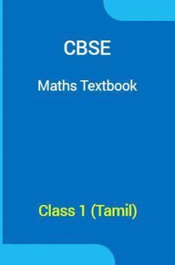 CBSE Maths Textbook For Class 1 (Tamil)