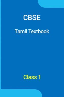 CBSE Tamil Textbook For Class 1