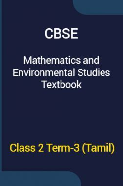 CBSE Mathematics & Environmental Studies Textbook For Class 2 Term-3 (Tamil)