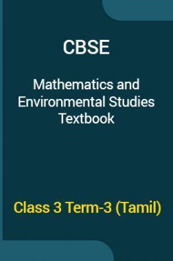 CBSE Mathematics & Environmental Studies Textbook For Class 3 Term-3 (Tamil)