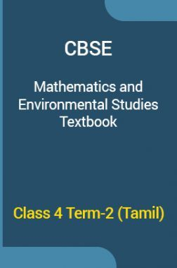 CBSE Mathematics & Environmental Studies Textbook For Class 4 Term-2 (Tamil)
