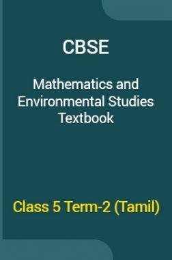 CBSE Mathematics & Environmental Studies Textbook For Class 5 Term-2 (Tamil)