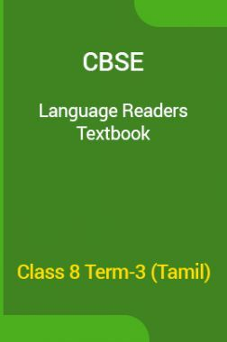 CBSE Language Readers Textbook For Class 8 Term-3 (Tamil)