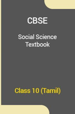 CBSE Social Science Textbook For Class 10 (Tamil)