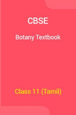 CBSE Botany Textbook For Class 11 (Tamil)
