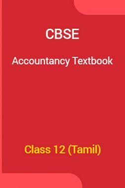 CBSE Accountancy Textbook For Class 12 (Tamil)