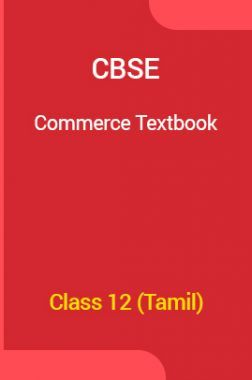 CBSE Commerce Textbook For Class 12 (Tamil)