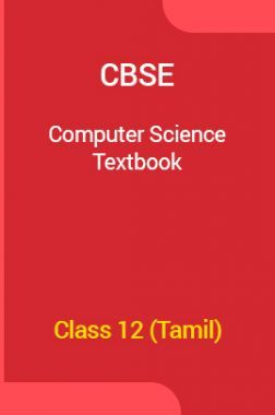 CBSE Computer Science Textbook For Class 12 (Tamil)