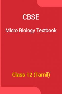 CBSE Micro Biology Textbook For Class 12 (Tamil)