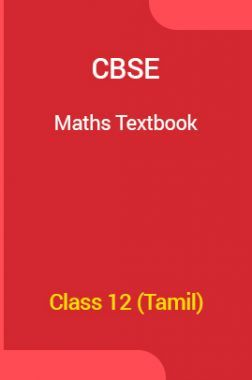 CBSE Maths Textbook For Class 12 (Tamil)