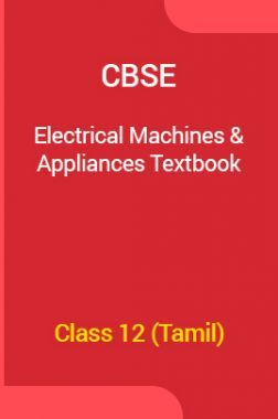 CBSE Electrical Machines And Appliances Textbook For Class 12 (Tamil)