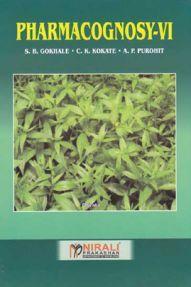 Pharmacognosy - VI (Herbal Drug Technology)