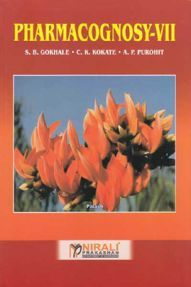 Pharmacognosy - VII (Herbal Formulations And Complimentary Therapies)