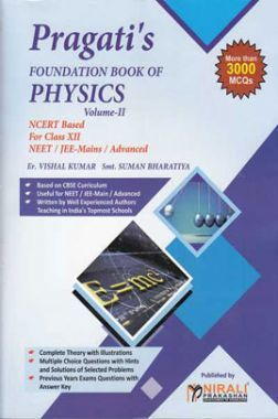 Foundation Book Of Physics Volume - II