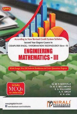 Engineering Mathematics – III