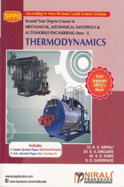 A Text Book Of Thermodynamics