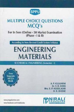 A Text Book Of Engineering Materials