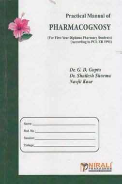 Of pharmacognosy pdf textbook