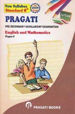English (First Language) & Mathematics Paper - 1
