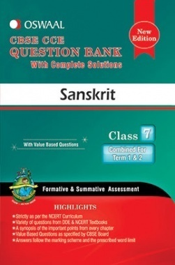 Oswaal CBSE CCE Question Bank For Class 7 Term I and II Sanskrit For 2014-15